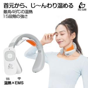 ネックマッサージャー 頚椎マッサージ 温熱 15段階強さ調節 ストレス解消 Type-C端子 USB...