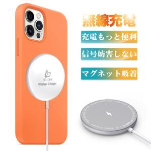 ワイヤレス充電器 マグネット式 iphone12充電器 快速充電 吸着充電 Type-C入力 多重保...