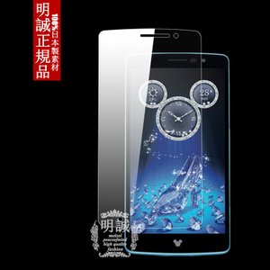 明誠正規品 Disney Mobile on docomo DM-01G強化ガラスフィルム 保護フィルム DM-01G ガラスフィルム DM-01G液晶保護フィルム強化ガラス DM-01G 保護シート|meiseishop