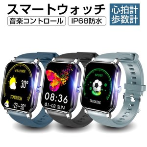 スマートウォッチ 腕時計 歩数計 心拍計 活動量計 GPS 消費カロリー 血中酸素測定 睡眠検測 着...