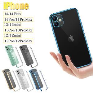iPhone12ケース iPhone12/12mini/12Pro/12ProMax 新型 TPUケ...