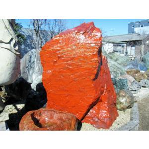 赤石 庭石 銘石 景石