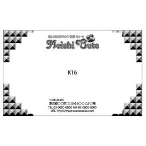 デザイン名刺作成 k16空(カラ)名刺(1箱100枚入)