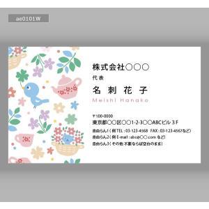 カラー名刺(100枚送料込み)ae0101|meishidas