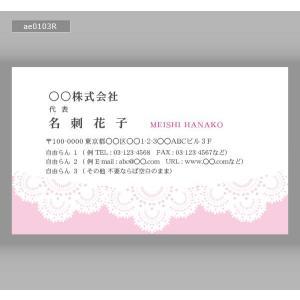 カラー名刺(100枚送料込み)ae0103|meishidas