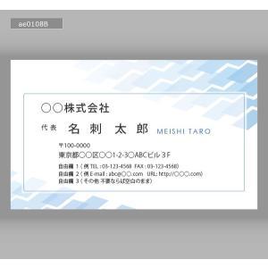 カラー名刺(100枚送料込み)ae0108|meishidas
