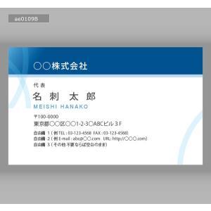 カラー名刺(100枚送料込み)ae0109|meishidas
