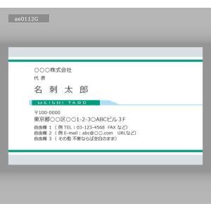 カラー名刺(100枚送料込み)ae0112|meishidas|02