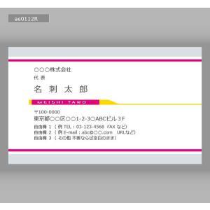 カラー名刺(100枚送料込み)ae0112|meishidas|03