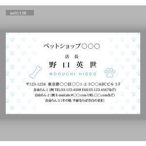 動物カラー名刺(100枚送料込み)ae0113|meishidas