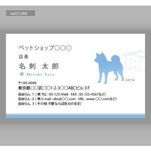 動物カラー名刺(100枚送料込み)ae0118|meishidas