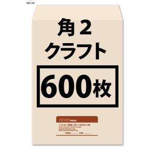 角2クラフト封筒カラーデザイン印刷込み600枚 meishidas