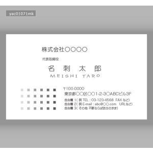 モノクロ名刺(100枚送料込み)yac01071mk meishidas