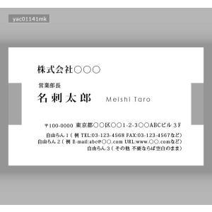 モノクロ名刺(100枚送料込み)yac01141mk meishidas