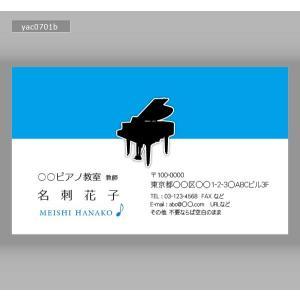 カラー名刺(100枚送料込み)yac0701|meishidas