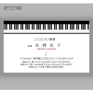 カラー名刺(100枚送料込み)yac0702|meishidas
