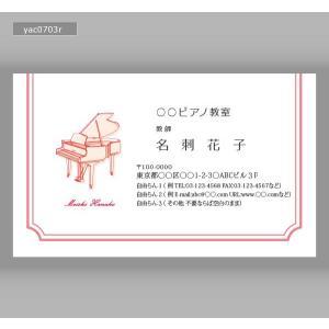 カラー名刺(100枚送料込み)yac0703|meishidas