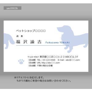 動物カラー名刺(100枚送料込み)yac0903|meishidas