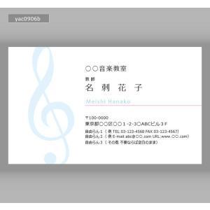 カラー名刺(100枚送料込み)yac0906|meishidas
