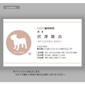 動物カラー名刺(100枚送料込み)yac0908|meishidas