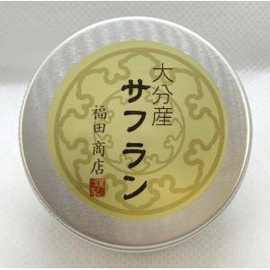 サフラン 国産 大分県 ホール 2.5g/缶 福田商店
