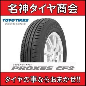 トーヨータイヤ プロクセス シーエフツー 195/60R16 89H【TOYO TIRES PROXES CF2 195/60-16】新品|meishintire