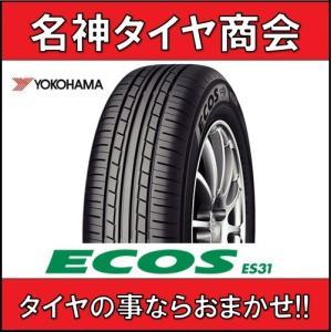 ヨコハマ エコスイーエスサンイチ 155/65R14 75S【YOKOHAMA ECOS ES31 155/65-14】新品|meishintire