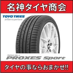 New!!トーヨータイヤ プロクセス スポーツ 215/45ZR18 93Y XL【TOYO TIRES PROXES Sport 215/45-18】新品|meishintire