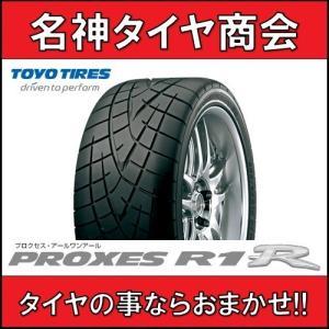 トーヨータイヤ プロクセス R1R 245/40ZR17 91W【 TOYO TIRES PROXES R1R 245/40-17】 新品|meishintire