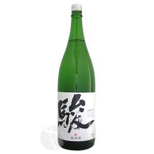 駿 純米酒 SH-Y60 火入れ 1800ml