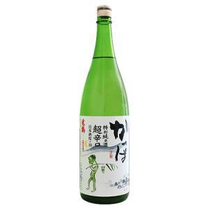 ≪日本酒≫ 米鶴 かっぱ特別純米 超辛口 1800ml :よねつる かっぱ ちょうからくち
