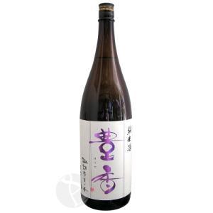 ≪日本酒≫ 豊香 純米原酒 生一本 1800ml :ほうか