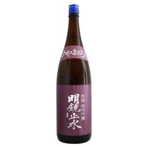 ≪日本酒≫ 明鏡止水 特撰純米吟醸 ひやおろし 1800ml :めいきょうしすい|meishu-honpo