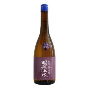 ≪日本酒≫ 明鏡止水 特撰純米吟醸 ひやおろし 720ml :めいきょうしすい meishu-honpo