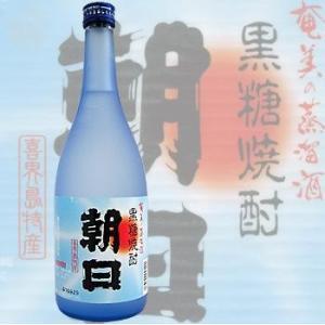 ≪黒糖焼酎≫ 奄美黒糖焼酎 朝日 25度 720ml あさひ|meishu-honpo|02