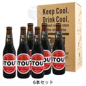お中元  ギフト ≪大阪・箕面の地ビール≫箕面ビール スタウ...