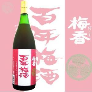 ≪梅酒≫ 梅香 百年梅酒 完熟梅特別仕込み 1800ml :ばいこう