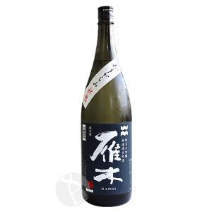≪日本酒≫ 雁木 純米大吟醸 おりがらみ秋熟 1800ml :がんぎ meishu-honpo