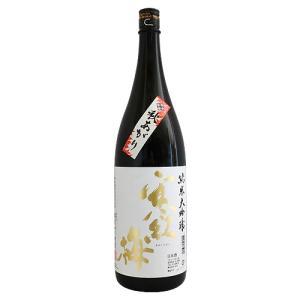 ≪日本酒≫ 寒紅梅 秋あがり 純米大吟醸 朝日 1800ml :かんこうばい meishu-honpo