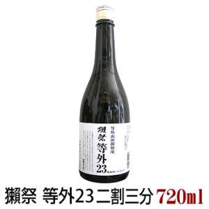 ≪日本酒≫ 獺祭 等外 二割三分 720ml :だっさい