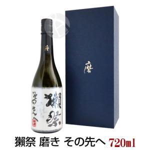 獺祭 磨き その先へ 720ml 専用化粧箱付 だっさい 旭酒造 日本酒 山口県