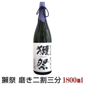 ≪日本酒≫ 獺祭 純米大吟醸 磨き二割三分 1800ml :だっさい
