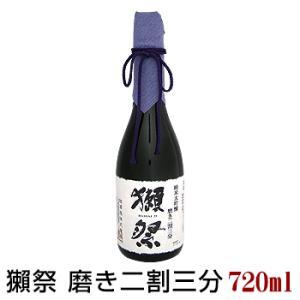 ≪日本酒≫ 獺祭 純米大吟醸 磨き二割三分 720ml :だっさい