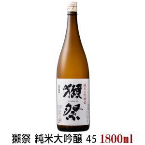 お中元 ギフト 獺祭 日本酒 だっさい 純米大吟醸 50 1800ml 五十 旭酒造 山口県