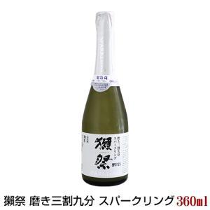 ≪日本酒≫ 獺祭 磨き三割九分 スパークリング 360ml :だっさい