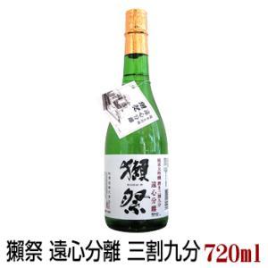 ≪日本酒≫ 獺祭 遠心分離 磨き三割九分 720ml :だっさい