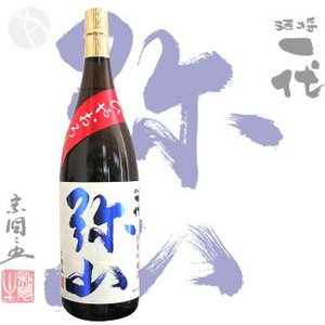 ≪日本酒≫ 一代 弥山 純米吟醸原酒 八反錦 ひやおろし 1800ml : いちだい みせん|meishu-honpo|02