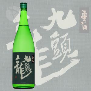 黒龍 垂れ口 生原酒 1800ml こくりゅう たれくち meishu-honpo 02