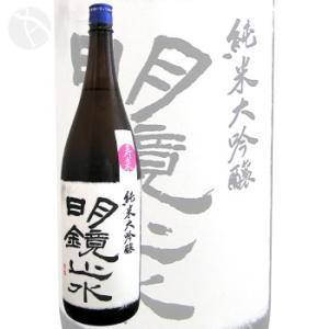 お中元  ギフト ≪日本酒≫ 明鏡止水 寿来(ジュライ) 純米大吟醸 1800ml :めいきょうしすい|meishu-honpo|02