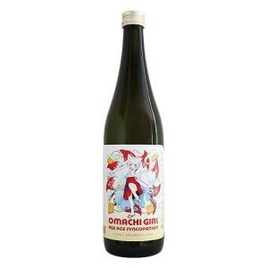 ≪日本酒≫ たけのその 純米大吟醸 おまち売りの少女 Omachi Girl 3 1800ml meishu-honpo
